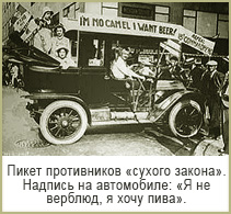 http://gangsters.f-rpg.ru/files/0012/a3/56/56555.jpg