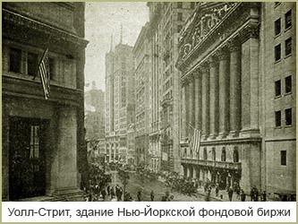 http://gangsters.f-rpg.ru/files/0012/a3/56/62839.jpg