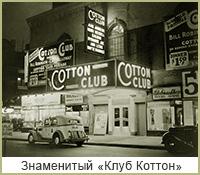 http://gangsters.f-rpg.ru/files/0012/a3/56/71329.jpg